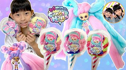 ふわふわ新触感ヘアーで自分オリジナルのヘアアレンジを楽しんじゃおう❤️ キャンディヘアーズ 大量開封 サプライズトイ CandyHairs