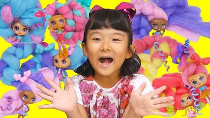 ママとヘアアレンジ対決☆ 新発売 キャンディへアーズ を大量開封して遊んだよ!ゆうちゃんほのちゃん 人形 / Candylocks Doll unboxing Doll Hairstyles