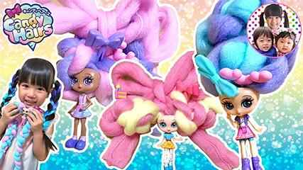 ゆめかわいいキャンディへアーズでヘアアレンジごっこ♪ みつあみやおだんご結びにチャレンジ♪ まりちゃんもキャンディへアーズみたいに変身ごっこするよ♪ Candy Hairs