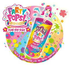 パーリーポップス!(PARTY POPS!)