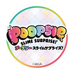 プープシー(Poopsie)
